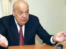 Геннадій МОСКАЛЬ: «НА ЗАКАРПАТТІ ФСБ –  ЯК РАДІАЦІЯ.