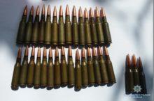 Поліцейські викрили мукачівця на продажі бойових набоїв