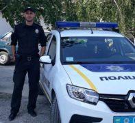 Управління поліції охорони Закарпаття про службові будні своїх колег
