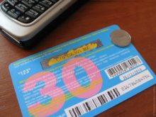 """У клієнтів """"Київстар"""" виникли проблеми з поповненням рахунків через ПриватБанк"""