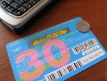 У клієнтів «Київстар» виникли проблеми з поповненням рахунків через ПриватБанк