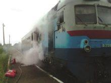 Горів потяг«Королево – Батьово»