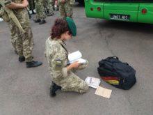 На Закарпатті кордони посилили курсантами Національної Академії ДПС (Фото)