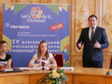 В Ужгороді відкрився Всеукраїнський молодіжний форум