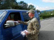 Прикордонники Мукачівського загону вшанували вишиванку