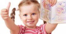 КОНСУЛЬТУЄ МІНІСТР ЮСТИЦІЇ: ЯК ОФОРМИТИ ЗАКОРДОННИЙ ПАСПОРТ ДЛЯ ДІТЕЙ