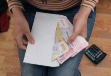 ЗНІМІТЬ РОЖЕВІ ОКУЛЯРИ: зарплата в конвертах – шлях до злиденної старості