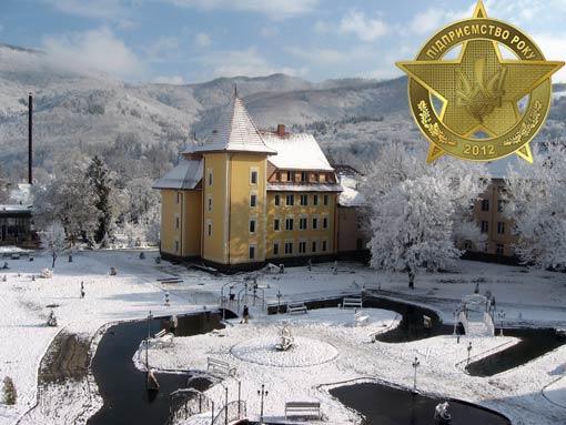 Санаторій «Квітка полонини», що на Свалявщині, став одним з переможців Міжнародного економічного рейтингу