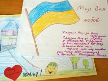 Діти Артемівська надіслали дітям Тячівщини свої малюнки і подякували за подарунки