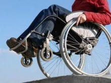Як захистити права дітей з інвалідністю?