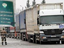 Росія намагається силою змусити Україну