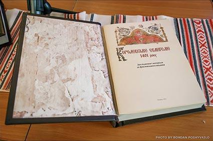 Факсимільне королівське Євангеліє закарпатські науковці повезли в Київ