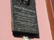 У Мукачеві відкрили меморіальну дошку Раулю Валленбергу