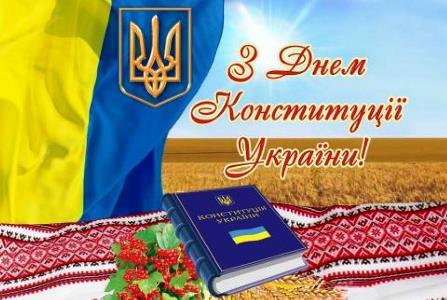 Завтра в Ужгороді до Дня Конституції України відбудеться покладання квітів