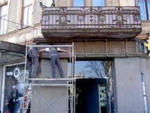 Палац Фріда матиме нове обличчя з дерева