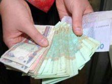 Де і яку середню зарплату виплачують в Україні?