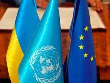 ПрОООН спільно з Євросоюзом  впроваджує кращі практики місцевого  розвитку в містах України