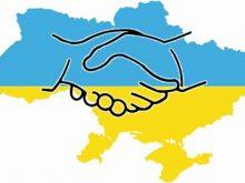 Готуємося до відзначення Дня соборності України