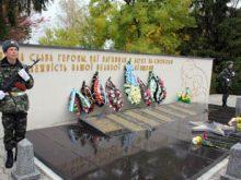 Річницю визволення України відзначили й на Закарпатті