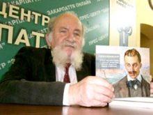 Фільм про себе презентував в Ужгороді  Микола Мушинка