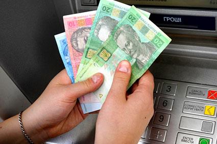 З валютного рахунка можна зняти більше грошей