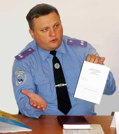 Начальник ужгородської ДАІ обіцяє винагороду