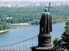 Сьогодні в Україні святкують 1000-ліття преставлення рівноапостольного князя Володимира
