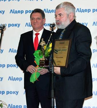 Олександр Ледида втретє поспіль став «Політиком року» на Закарпатті