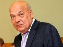 Геннадію Москалю продовжено строк перебування на держслужбі до 2019 року