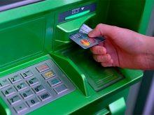 Зникли гроші з картки?  Банк поверне