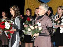 Названо імена педагогів,  які представлять нашу область на всеукраїнському етапі конкурсу «Вчитель року»