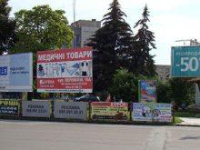 Історичний центр Ужгорода звільнять від незаконної реклами