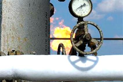 На Закарпатті відкрили газове родовище