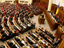 У парламенті забагато депутатів?..