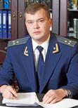 Перший заступник прокурора області звільнився за власним бажанням
