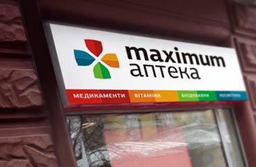 Одна із ужгородських аптек проводить благодійну акцію: «Віддай, якщо можеш, візьми, якщо хочеш»