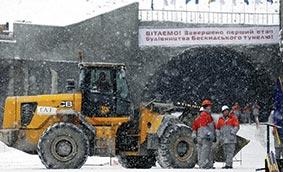 Завершено перший етап  будівництва Бескидського тунелю