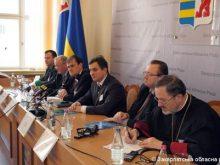 Як нам зберегти спільну релігійну та культурну спадщину народів Карпат?