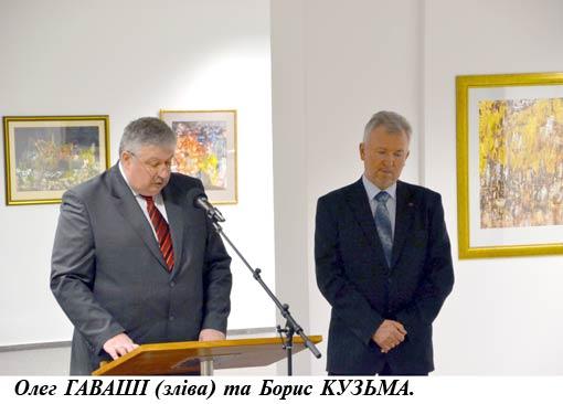 Словацький слід Бориса Кузьми