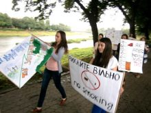 Маршем-ходотоном… по тютюну вдарили в Ужгороді