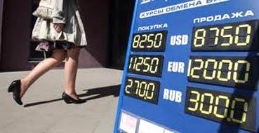 Нацбанк дозволив міняти валюту без паспорта