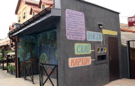 В Ужгороді встановили сучасний еко-збірник смітття (фотофакт)