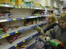 Споживчий ринок заспокоївся зростанням цін
