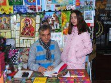 «Закохані казки» презентували в Ужгороді