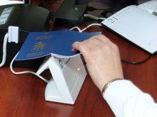 Є перший біометричний паспорт!