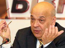 Геннадій Москаль увійшов до трійки політиків із найвищим позитивним рейтингом в Україні