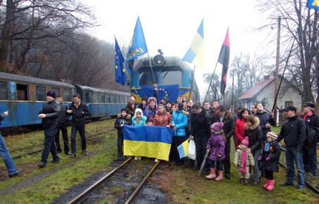 Підтримали столичний Євромайдан акцією на Боржавській вузькоколійці
