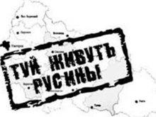 Проросійські депутати європарламенту