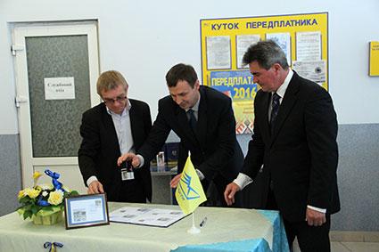 Погашення поштових марок із зображенням Ужгородського замку
