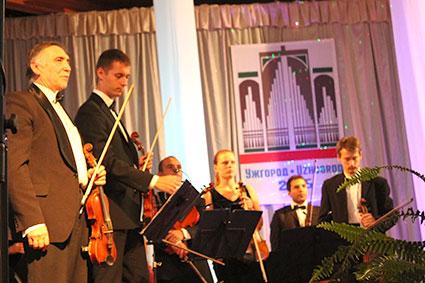 Концертний сезон відкрили у філармонії органною музикою